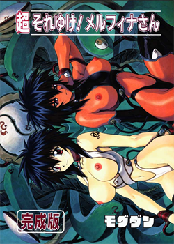 Hope, Outlaw star hentai galleries remarkable