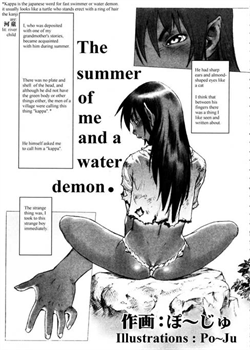 The Summer Of Me And The Water Demon