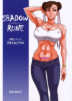 24 Kaiten Shadow Rune / 24回転 Shadow Rune