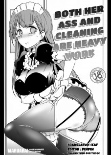 Both Her Ass and Cleaning are Heavy Work / 尻と掃除とうな重と