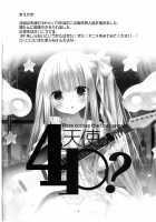 Tenshi no 4P? / 天使の4P? Page 1 Preview