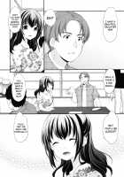 Hatsukoi no Omokage / 初恋の面影 Page 1 Preview