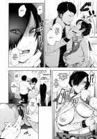 Carnal Pleasure Dependancy 2 ~Ogasa Yuuki Vol.~ / 快楽依存症 弐 ~小笠 優希 篇~ Page 1 Preview